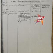 Alexander-Kolevatov-documents-48