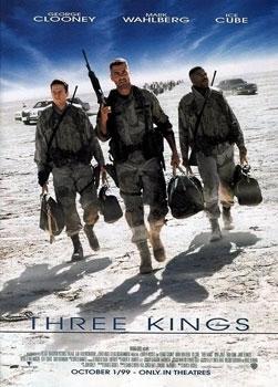 სამი მეფე THREE KINGS