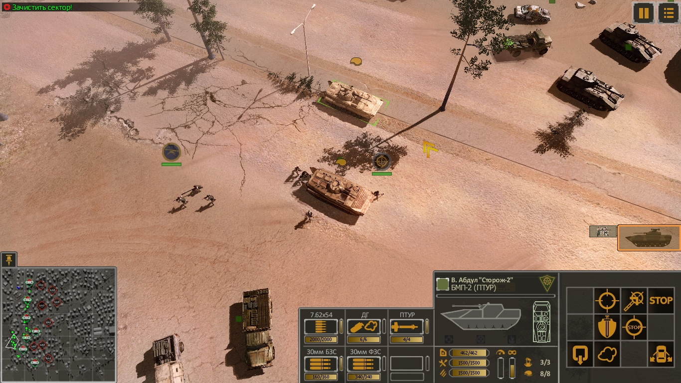 Syrian-Warfare-2021-02-18-20-09-36-553