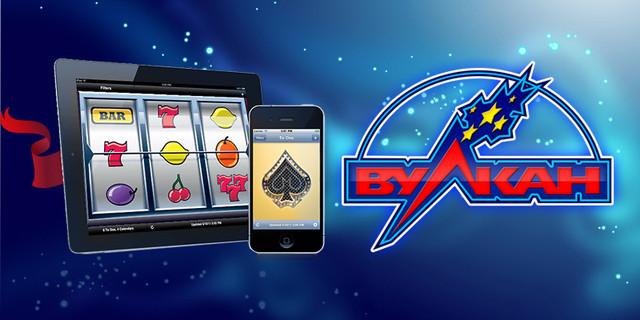 Азартные гемблеры казино Вулкан: типы игроков и их подходы