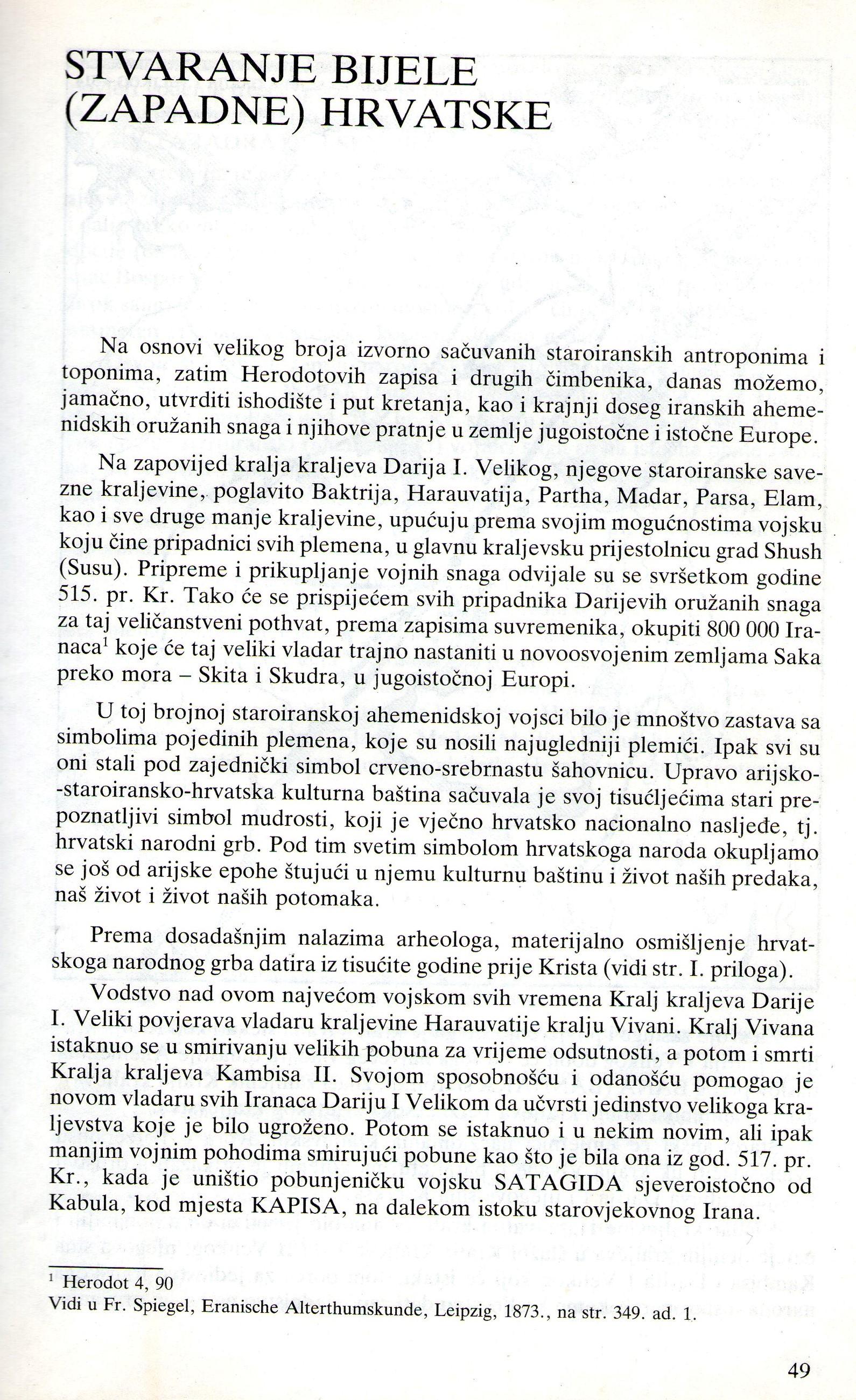 img921-BIJELA-HRVATSKA-A