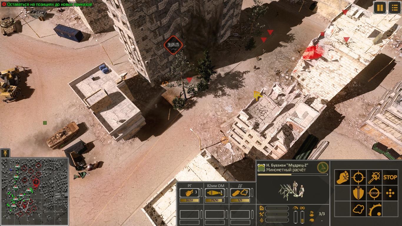 Syrian-Warfare-2021-02-19-04-33-26-377