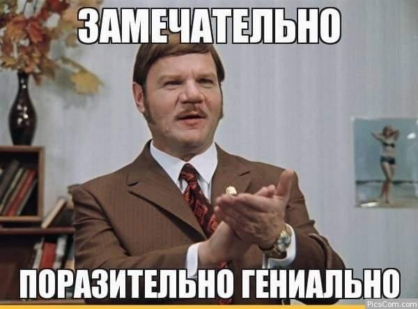 Підвали не допомогли: ЗСУ дощенту розгромили позицію найманців РФ на Луганщині - Цензор.НЕТ 3298