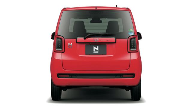 2012 - [Honda] N-One - Page 3 A8054-FE4-20-F0-4-E9-E-A717-662-FAD939-E7-B