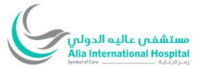 مستشفى عالية الدولي