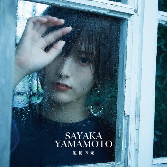 [Single] Sayaka Yamamoto – Tsuioku no Hikari
