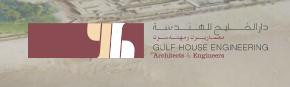 شركة دار الخليج للهندسة