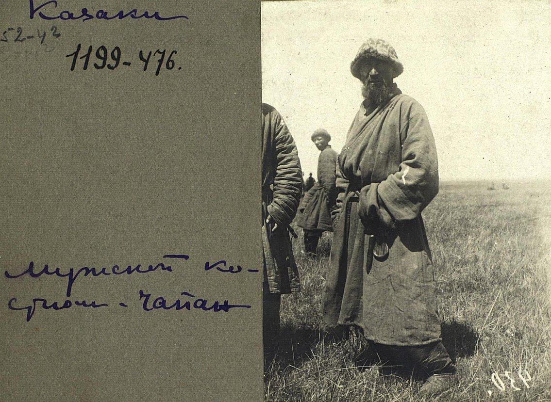 1899-22.jpg