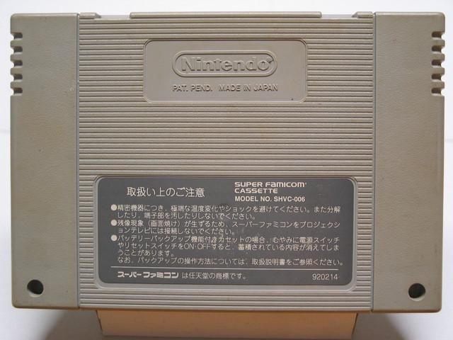 SFC-3862