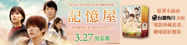 Topics tagged under press_新聞 on 紀由屋分享坊 04