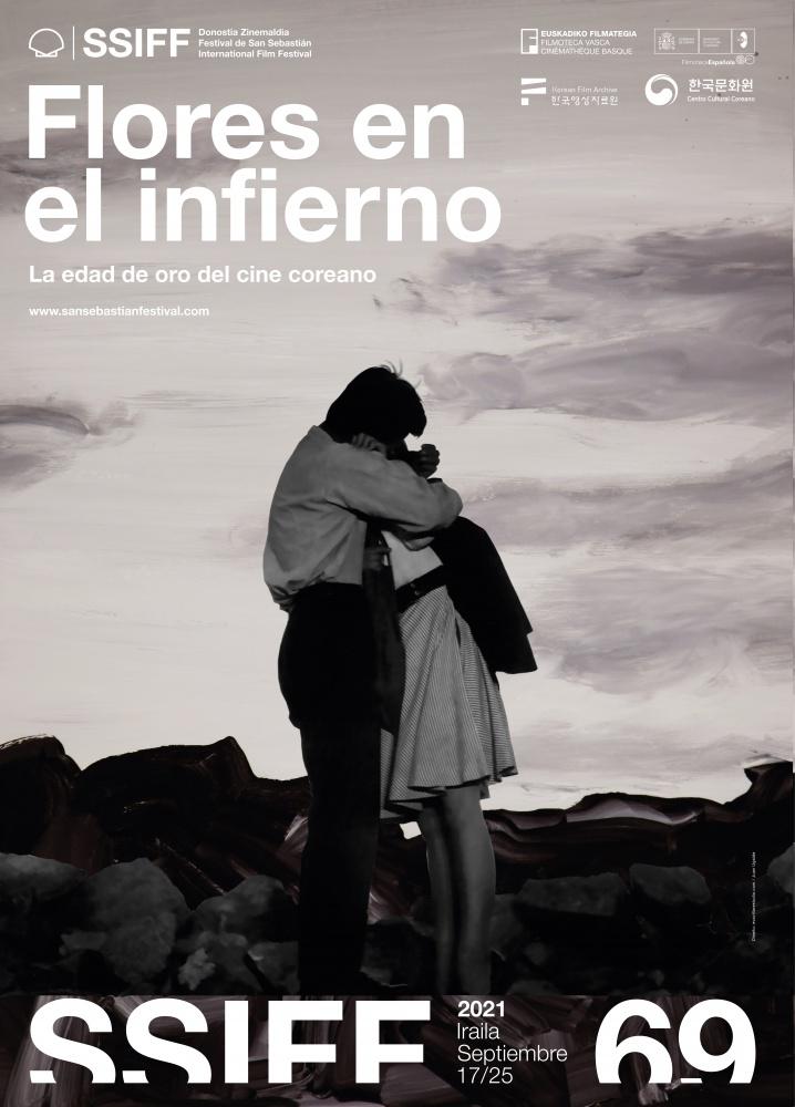 FLORES-EN-EL-INFIERNO-POSTER-2021.jpg