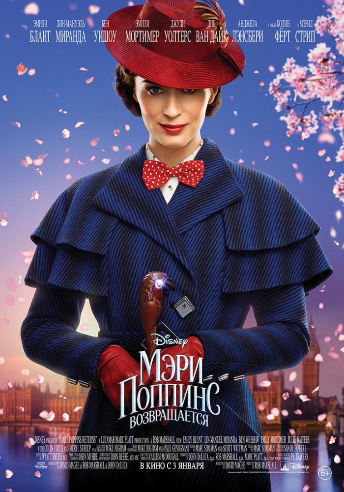 Смотреть Мэри Поппинс возвращается / Mary Poppins Returns Онлайн бесплатно - Фильм рассказывает о новых приключениях Мэри и ее друга Джека, которым предстоит...