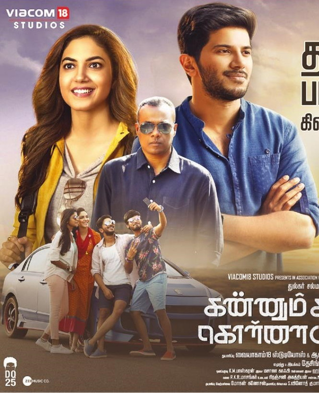Kannum Kannum Kollaiyadithaal (2021) Hindi Dubbed Movie 720p HDRip AAC