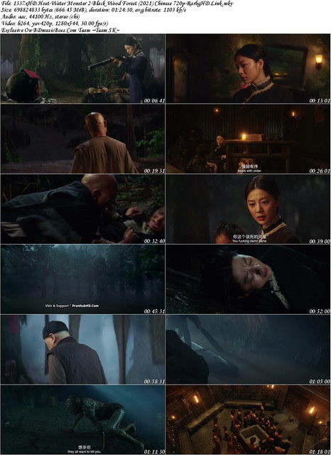 1337x-HD-Host-Water-Monster-2-Black-Wood-Forest-2021-Chinese-720p-Rarbg-HD-Link-s