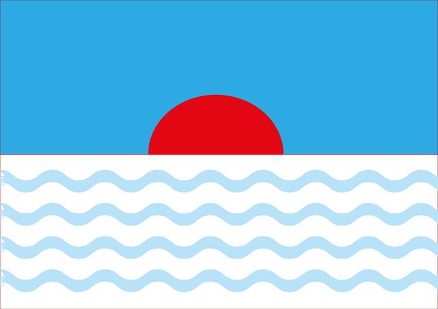 Shingo-pacific.png