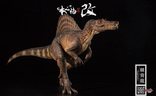 Nanmu-Studio-Jurassic-Series-Spinosaurus-Supplanter-The-Usurpateur-135-Scale-Dinosaur-Statue-8