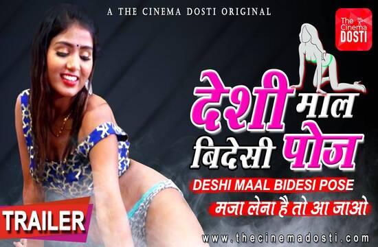 Deshi Maal Bidesi Pose (2020) Uncut CinemaDosti Short Film