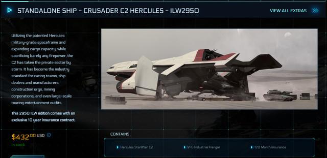 STANDALONE-SHIP-CRUSADER-C2-HERCULES-ILW2950