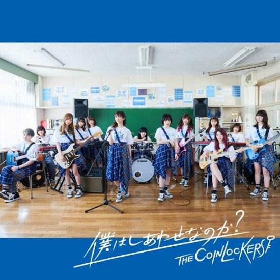 [Single] THE COINLOCKERS – Boku wa Shiawase Nanoka?