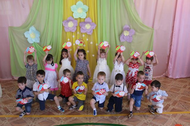 В Детском саду № 2
