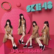 SKE48-Souyuutoko-Aru-yo-ne-Lim-C