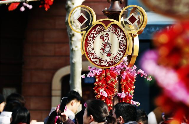 Shanghai Disneyland (2016) - Le Parc en général - Page 40 Xx13