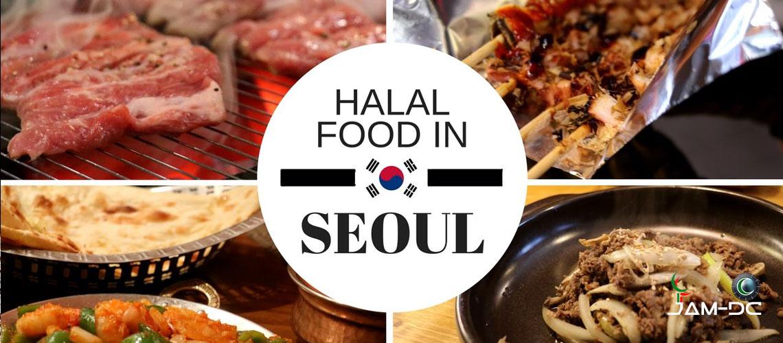 Проблемы с халяль продуктами в Ю. Корее