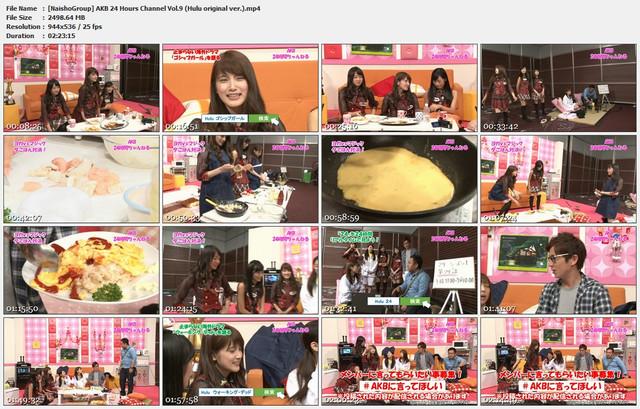 Naisho-Group-AKB-24-Hours-Channel-Vol-9-Hulu-original-ver-mp4