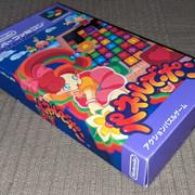 [vds] jeux Famicom, Super Famicom, Megadrive update prix 25/07 PXL-20210721-091756256