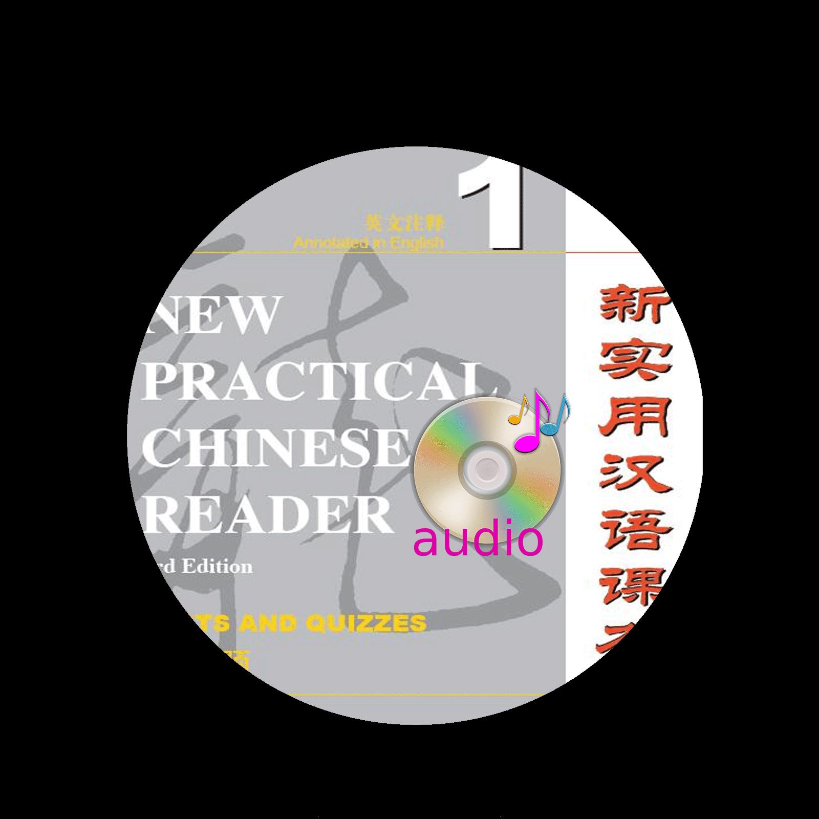 Xinshiyong Hanyu Keben Di3Ban Audio Ceshiti 1