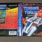 [vds] jeux Famicom, Super Famicom, Megadrive update prix 25/07 PXL-20210723-093536501