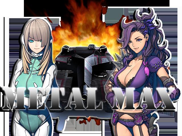 Le Blog de Feyd Metalmax2