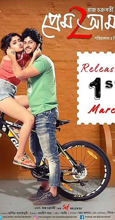 Prem Amar 2 2019 Bengali Full Movie 720p Web-DL 950MB