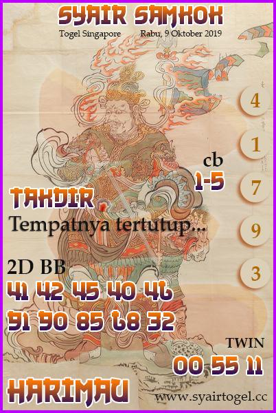 syair-samkok-14