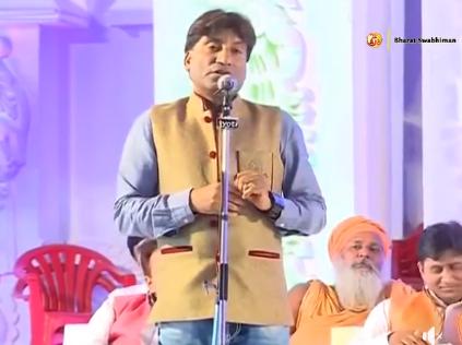 #राजू श्रीवास्तव नें #कुंभ मेला #उज्जैन में आम जनता के साथ किया साधु संतों को भी हास्य से सराबोर | Gyansagar ( ज्ञानसागर )