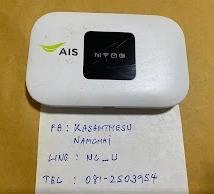 AIS-4-G-Pocket-Wifi-4.jpg