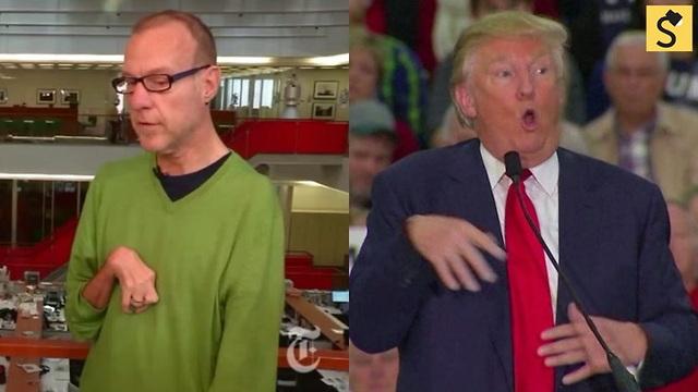 Trumpmock.jpg