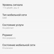 Screenshot-20170215-043344