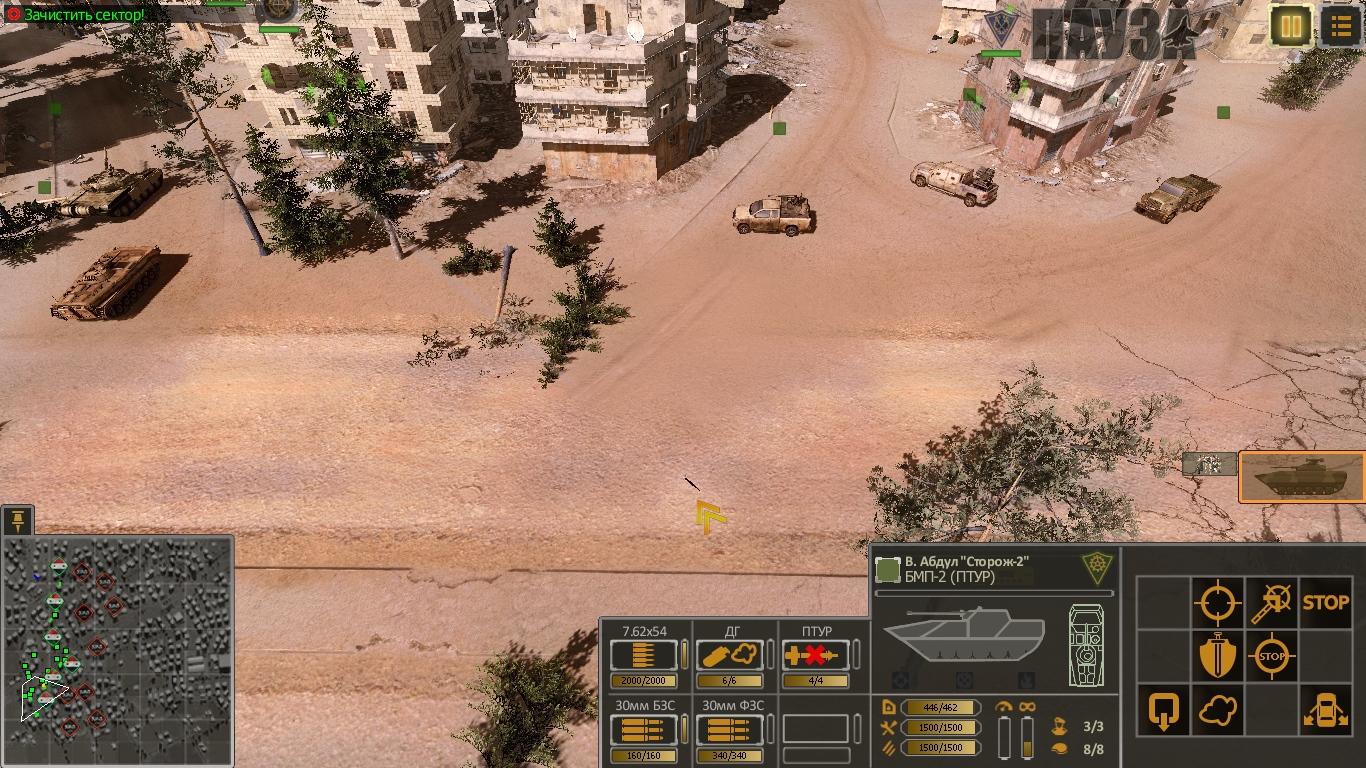 Syrian-Warfare-2021-02-18-20-19-36-225