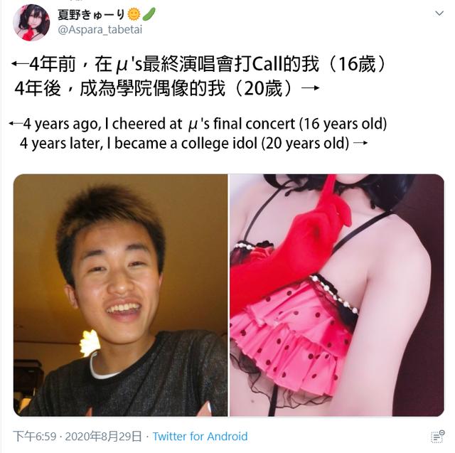 Topics tagged under 圖文翻譯 on 紀由屋分享坊 1