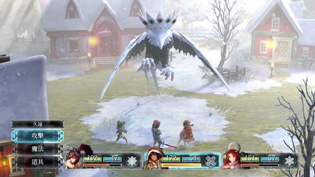 《祭物與雪之剎那》繁體中文版今天上市!舉辦慶祝上市活動 010