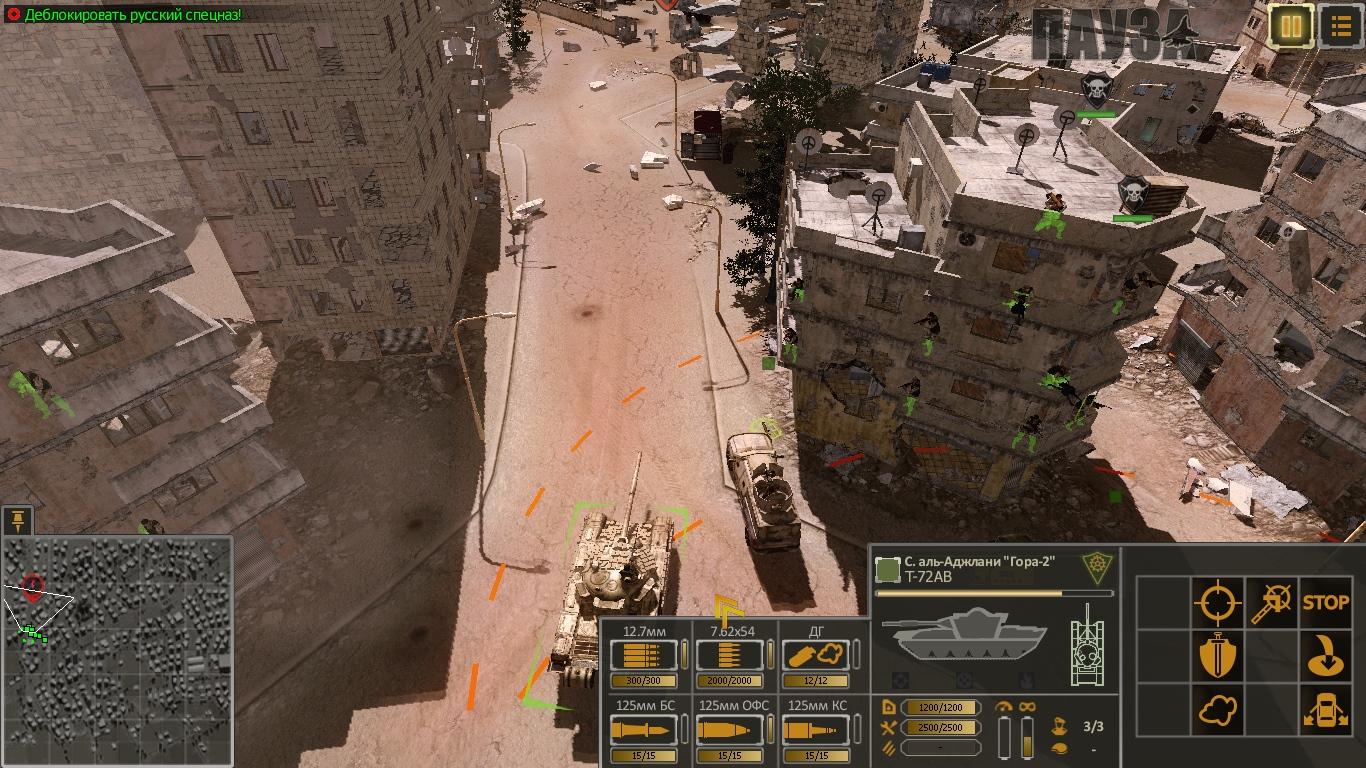 Syrian-Warfare-2021-02-09-03-09-07-858