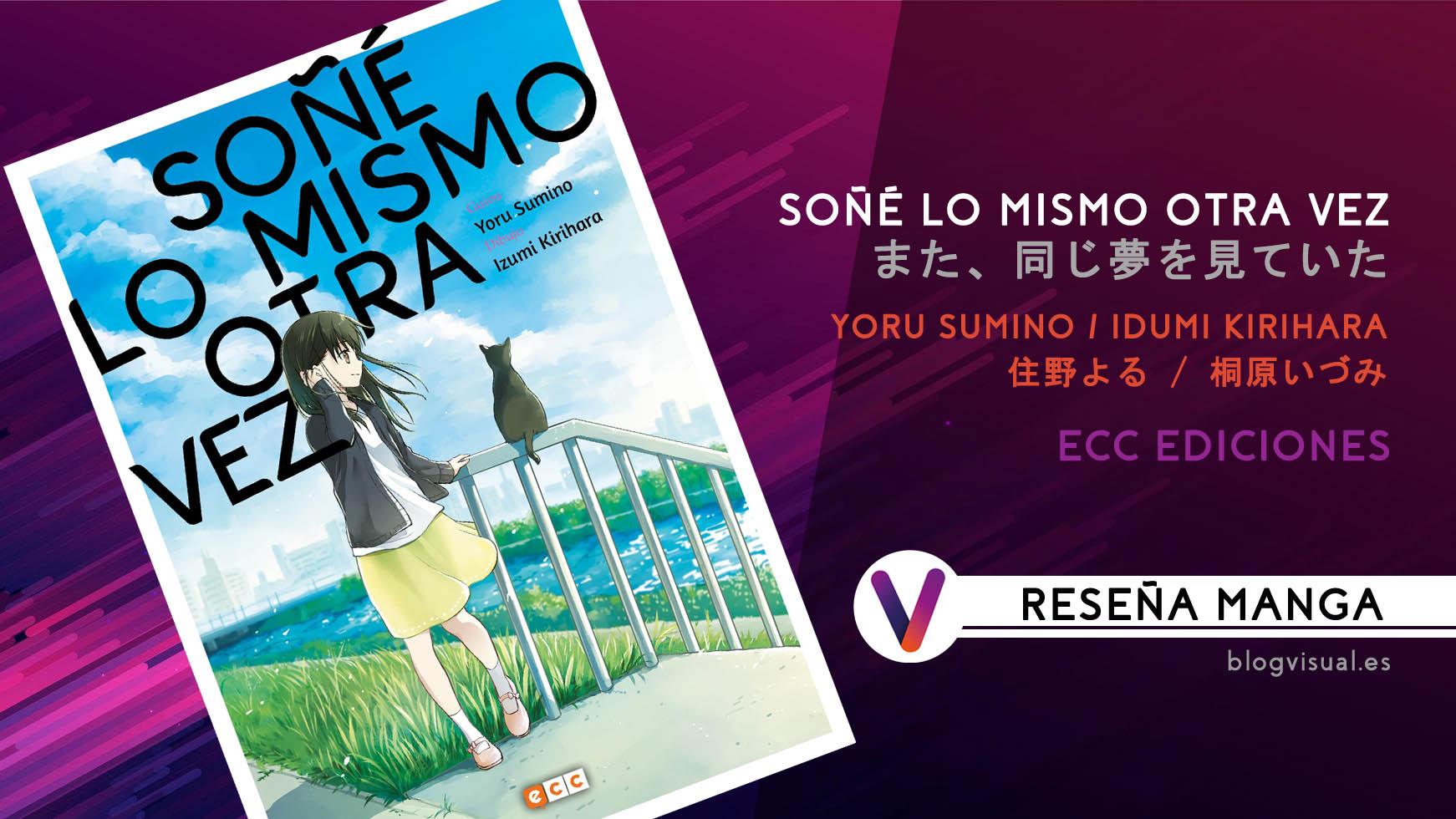 SONE-LO-MISMO-BANNER.jpg
