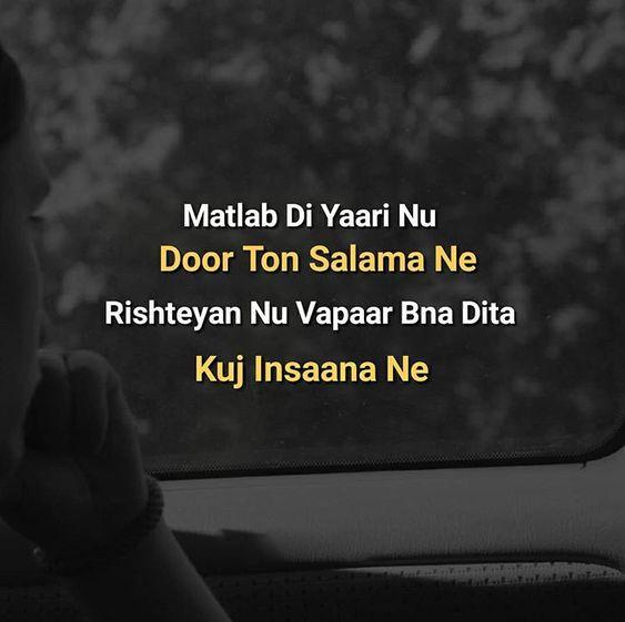 Matlabi-Duniya