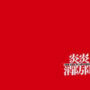 anime18251
