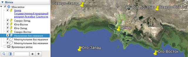 Резерват Акжайык