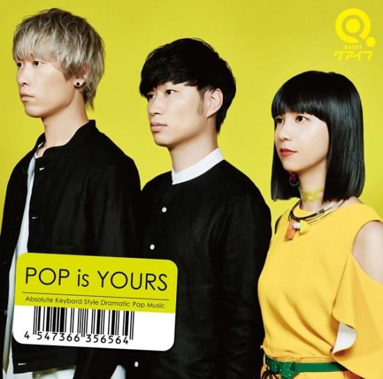 [Album] Qaijff – POP is YOURS