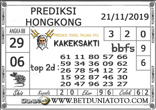 """Prediksi Togel """"HONGKONG"""" DUNIA4D 21 NOVEMBER 2019"""