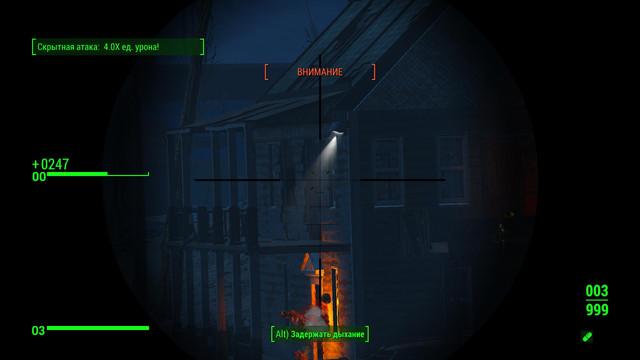 Fallout4 2017 11 19 19 19 51 97