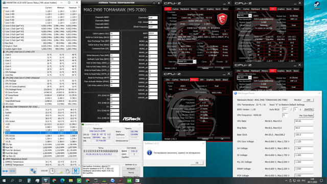 4400-16-17-34-2-T-1-530-V-WR80-NOM0-PARK48-x2-96-95-DIMM-Extreme1-final.jpg